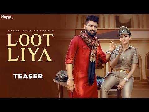Loot Liya (Teaser) | Khasa Aala Chahar | Sweta Chauhan | New Haryanvi Songs Haryanavi 2021