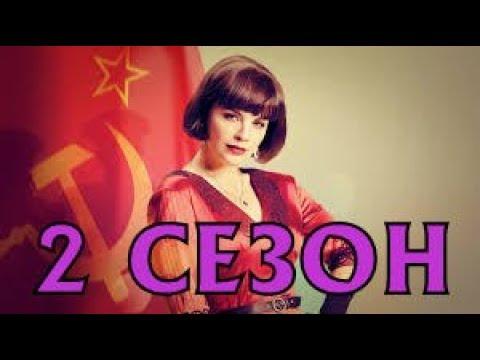 Красная королева 2 сезон- Дата выхода, анонс, содержание