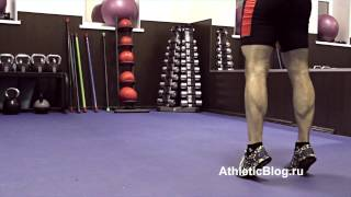 Прыжки в длину с места. Техника выполнения упражнения. Обучающее видео.