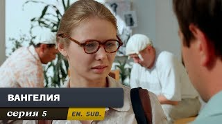 Вангелия. Серия 5. (With English sub). Vanga. Episode 5.