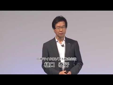 【SoftBank World 2016】 Day2 Keynote Speech Yasuyuki Higuchi