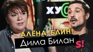 Download Дима Билан — Самара, митинги, здоровье, Евровидение-2020 Mp3 and Videos