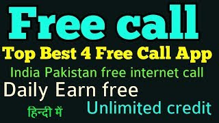 Free Internet Calling From Dubai To India - YT