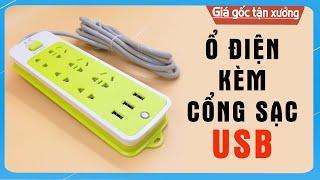 Ổ điện có USB | ổ điện cổng USB | Ổ cắm điện kèm usb