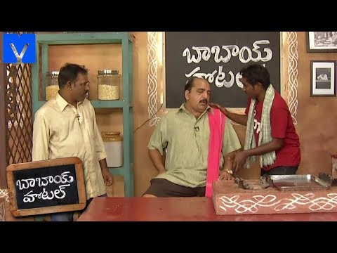 Babai Hotel 22nd February 2019 Promo - Cooking Show - Rajababu,Jabardasth Jithender