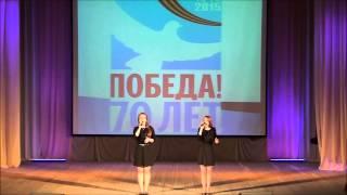 """Юлия Сурова и Елена Пугина - """"Мир без войны"""""""