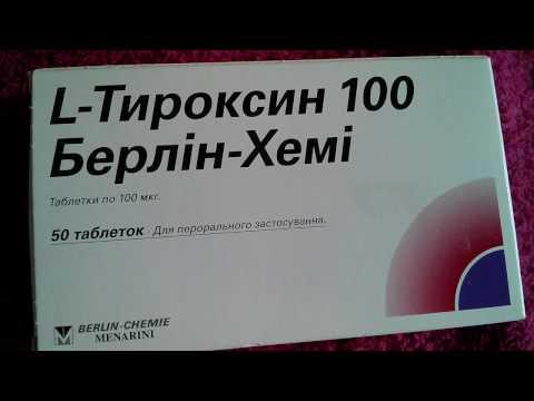 Л-тироксин Берлин Хеми: инструкция по применению, побочные