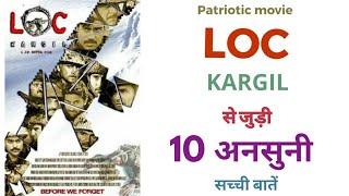 LOC Kargil movie unknown facts budget hit flop Bollywood best patriotic movie border movie jp dutta