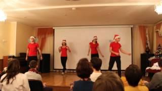 Новогодний КВН. Танец 11 класса