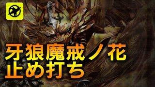 オススメ関連動画 #04.激熱!鬼熱!プレミアのカラクリ群!GARO保留!CR...