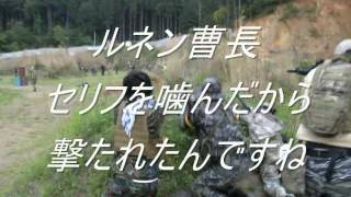 AIRSOFT TEAM AXIS 交流戦4月30日inバトラン (配列戦).wmv