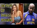 इस क्रिकेटर ने की हैं 3 शादियां, सेक्स टेप लीक करने से अब जा सकती है जॉब xxx Tape Of Sanath Jaysuria