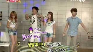 『5/5』 090804 SHINee FBG - Jessica, Sunny, & Hyoyeon (eng)