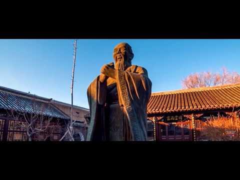 CHINA - Civilization (2020)