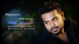 Download Lagu Hithu Manapeta - Milinda Sandaruwan MP3