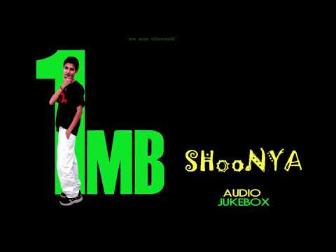 Sugam Pokharel  - 1MB    FIRST ALBUM    SHOONYA    AUDIO JUKEBOX