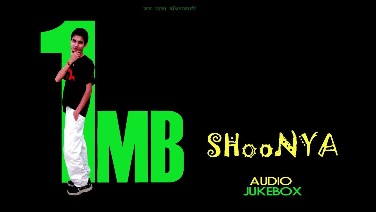 Download Sugam Pokharel  - 1MB || FIRST ALBUM || SHOONYA || AUDIO JUKEBOX