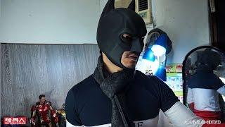 BRE TOYS 蝙蝠俠 夜神起義 1/1 1:1 BATMAN HELMET  頭盔  開箱
