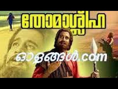 Thomasleeha 1975:Full Malayalam Movie | Mohan |  Muralidas |  Unnimary |  Usha Kumari