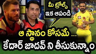 VVS Laxman Comments On Kedar Jadhav Selection In IPL 2021 Mini Auction|SRH 2021|IPL 2021 Updates