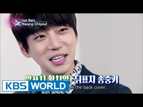 Hwang Chiyeul's Interview [Entertainment Weekly / 2016.04.15]