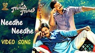 Gopala Gopala Movie Songs | Needhee Needhee Video Song | Venkatesh | Pawan Kalyan | Shriya Saran