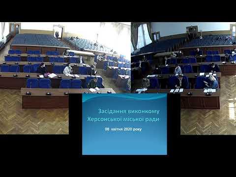 Херсонська міська рада: Трансляція засідання виконавчого комітету 08.04.2020