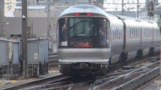 26日の北海道新幹線開業に伴い廃止される、寝台特急カシオペア(上野―...