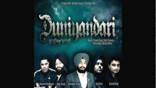 Tu Ki Jane Official audio 2012 - Komal Singh