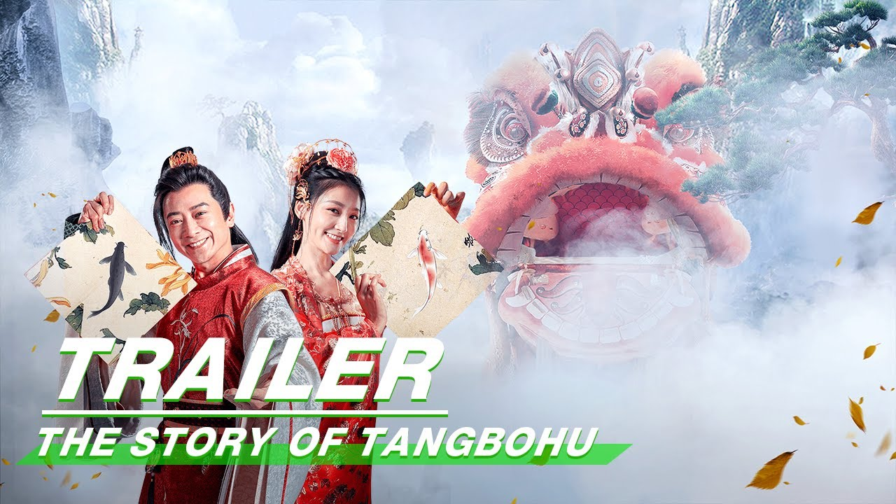 Official Trailer: The Story of Tangbohu | 唐伯虎之偷天换日 | iQiyi