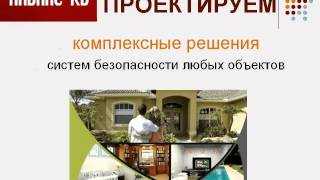 Альянс КБ(, 2010-11-29T15:12:12.000Z)