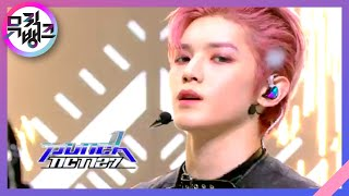 The Final Round + Punch - NCT 127 [뮤직뱅크/Music Bank] 20200522