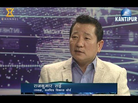 Rise and Shine interview with Rajkumar Rai 09 Jun