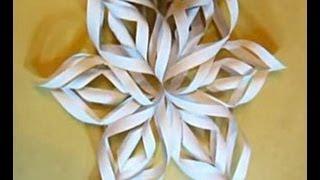 Об'ємна сніжинка з паперу своїми руками.
