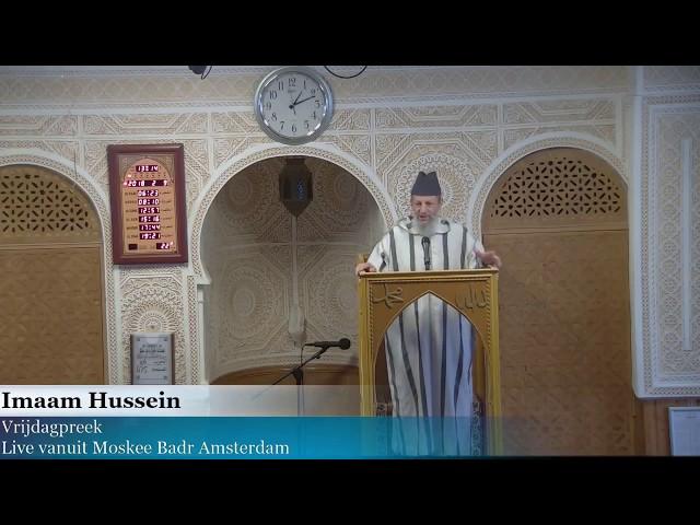 Imaam Hussein - De gebeurtenissen van de dag des oordeels