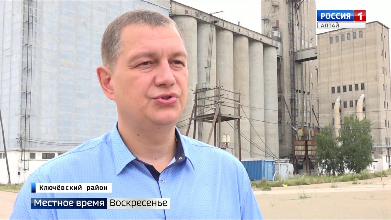 Ключевской элеватор ключевского района обозначение на панели приборов фольксваген транспортер т5