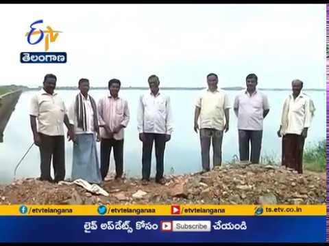 Release Water from Wyra Reservoir | Farmers Demand Govt | at Khammam