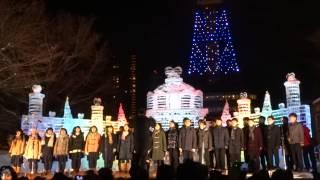 札幌北高等学校 合唱部 「あまちゃん」「潮騒のメモリー」「木とともに人とともに」【雪まつりイベント】