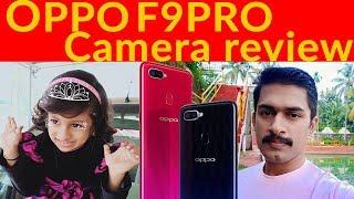 Oppo f9 pro camera review malayalam