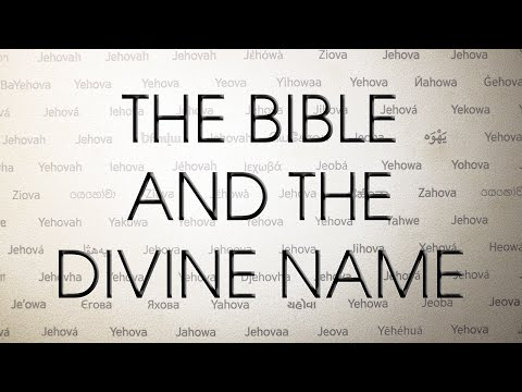 Brooklyn Bethel - The Bible and the Divine Name (Clips, Add your own audio!)