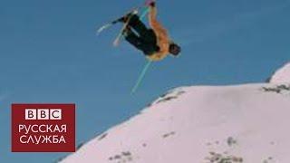 Четверной прыжок на горных лыжах