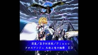 凛麗 喜多村英梨 Piano Arrangement TV Size Sheet Music & MP3: http:/...