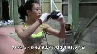 石川県は小松市のボクシングジム、ゴールデンボーイ ジム所属の、なでし...