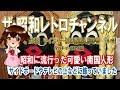 LEVEL5ch【公式】 - YouTube