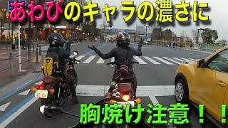 おしゃべりツーリング!景色がなくてもバイクは楽しい!/motovlog#49