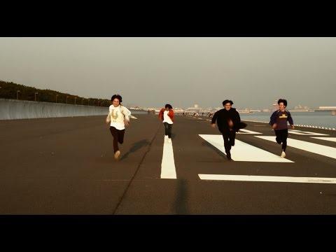 KANA-BOON 『ランアンドラン』Music Video