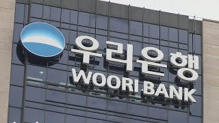 [비즈&] 우리은행, 강북 30억이상 자산가 특…