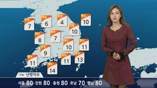 [날씨] 오후부터 흐려져 중부ㆍ호남지방 눈ㆍ비