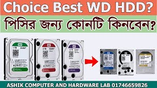 Best WD  hard disk  review | wd blue | wd back |  wd green | wd red | wd purple | wd gold |