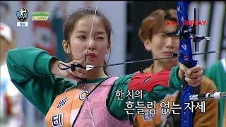 tvpp mina aoa yujin clc archery final 민아 aoa 유진 clc 양궁 결승 2016 idol star championships